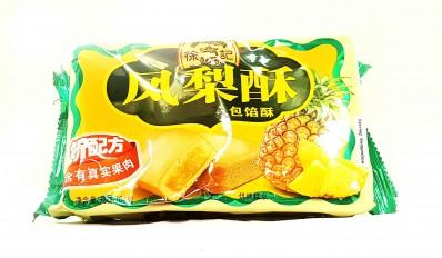 HSU Pineapple Flavour Cookie 184g