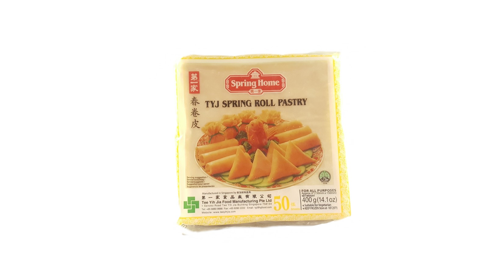 spring home tyj spring roll pastry 400g 50 sheets  sing kee