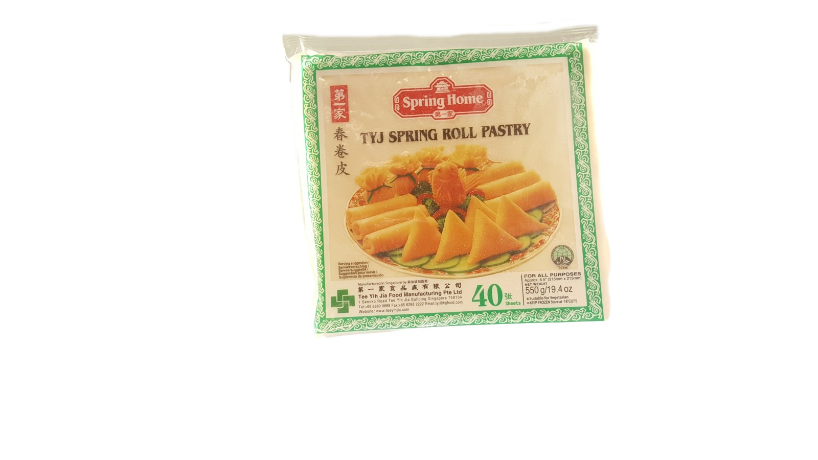 spring home tyj spring roll pastry 550g 40 sheets  sing kee