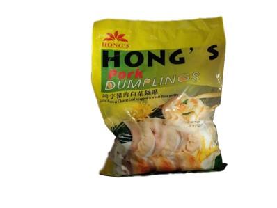 HONG'S Pork Dumplings 1KG