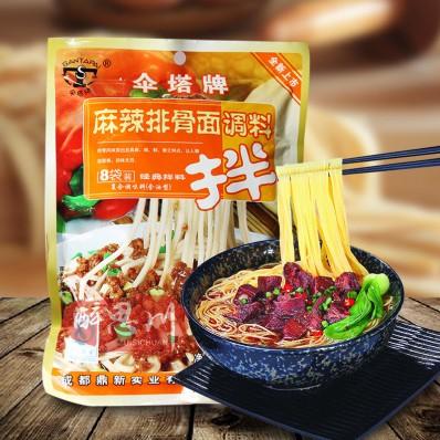SAN Noodle Sauce for Beef Noodle 240g