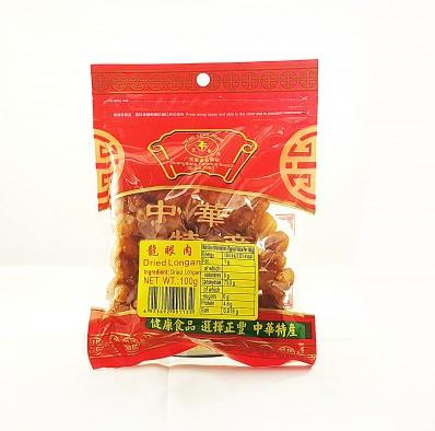 ZHENG FENG Dried Longan 100g