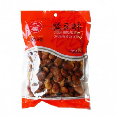 NC Prepared Broad Beans - Spicy 160g