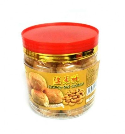 Gold Label Coconut Cookies 300g