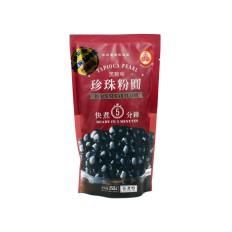 WUFUYUAN Black Tapioca Pearl 250g SAGO