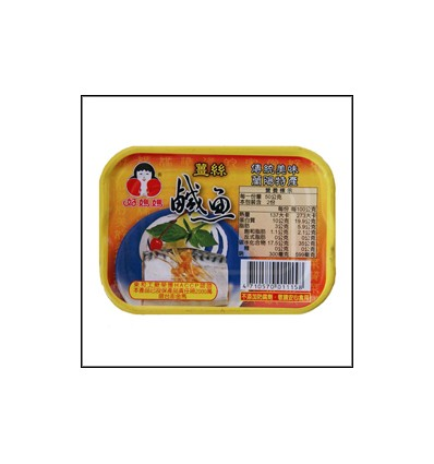 Ho Mama Salted Mackerel in Ginger 100g