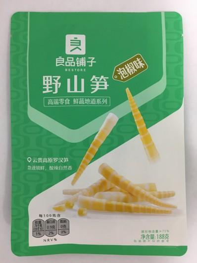 BESTORE Pickled Bamboo Shoot Slice 188g