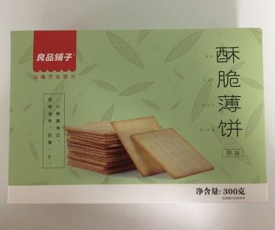 BESTORE Crispy Crackers (Original Flavour) 300g