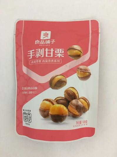 BESTORE Unhulled Chinese Chestnut 100g