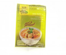Asian Home Gourmet Vietnamese Chicken Curry Ga Cari Spice Paste 50g