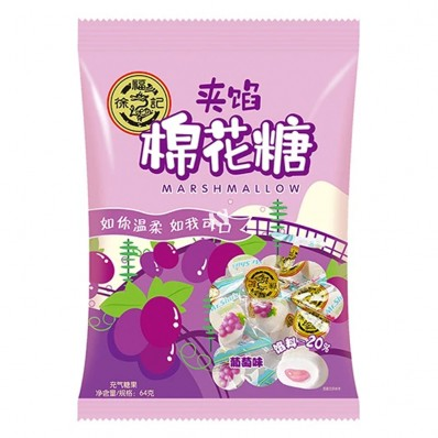 HSU Marshmallow Grape Flavour 64g