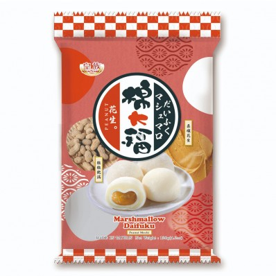 Royal Family Marshmallows DaiFuku (Mochi) Peanut 120g