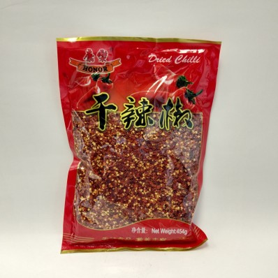 Honor Dried Chilli 454g