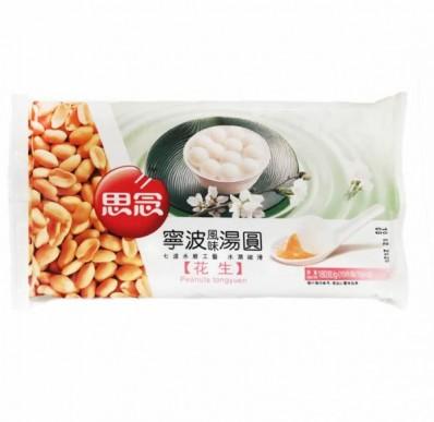 Synear Rice Ball - Peanut