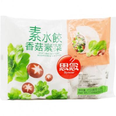 Synear Vegetable Dumplings - Mushroom & Green Vegetable 500g