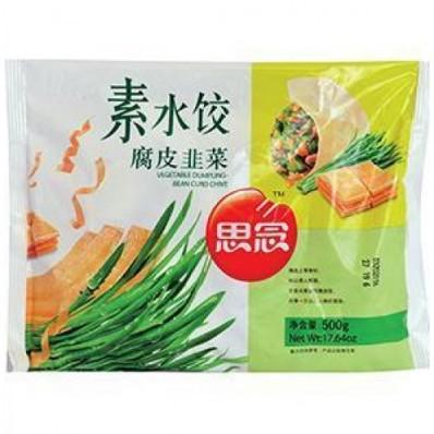 Synear Vegetable Dumplings - Soya Sheet & Chive 500g