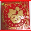 Chinese New Year Banner Size S