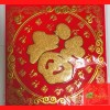 Chinese New Year Banner Size M