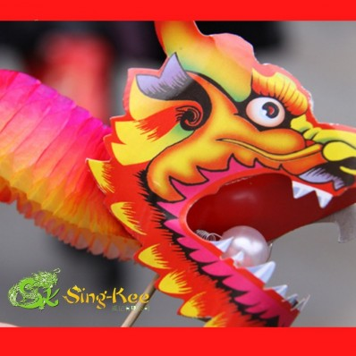 Chinese ew Year Paper Dragon Puppet