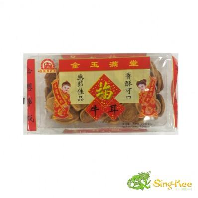 Taiwan Dessert Crispy Cookie 200g