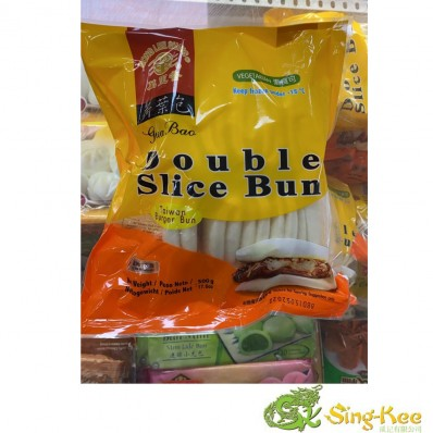 MONG LEE SHANG Double Slice Bun 500g
