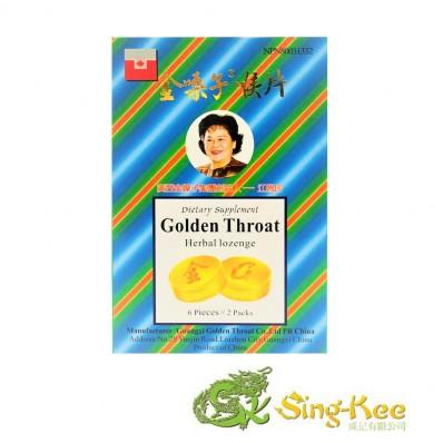Golden Throat Lozenge Candy 22.8g