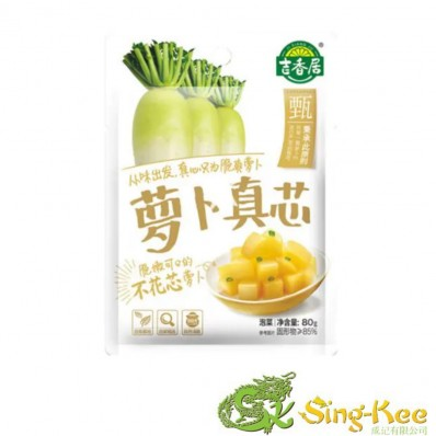 Ji Xiang Ju Preserved Turnip 80g