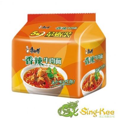 KSF Instant Noodles Spicy Beef 103gx5