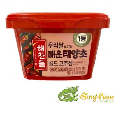 Haechandle CJ Hot Pepper Paste (Extra Hot Red Pepper Paste) 500g
