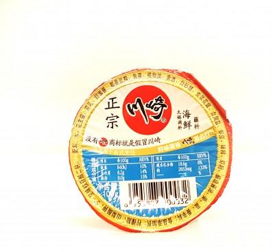 CHUANQI Hotpot Seasoning - Seafood 100g