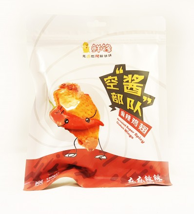 XF Marinated Super Spicy Chicken Wings 150g