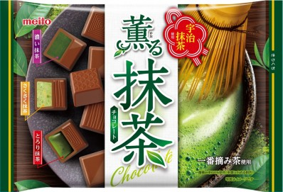 MEITO Matcha Chocolate 160g