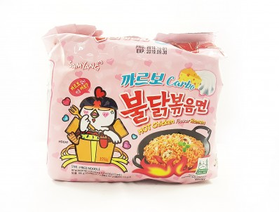 SAMYANG Carbo Hot Chicken Flavour Ramen (five 130g packs) 650g