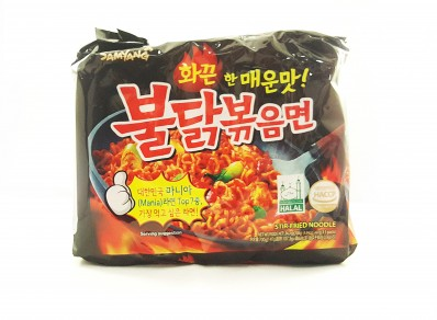 SAMYANG Hot Chicken Flavour Ramen (five 140g packs) 700g