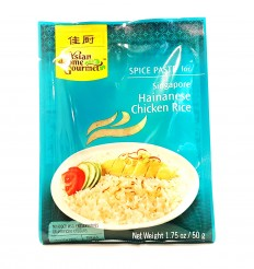 ASIAN HOME GOURMET Spice Paste for Singapore Hainanese Chicken Rice 50g