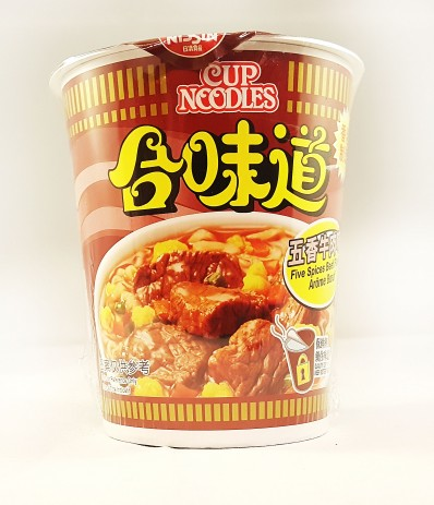 NISSIN Cup Noodles Beef Flavour 72g