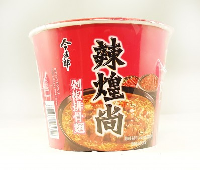 JML Spicy Pork Flavour Noodles 123g