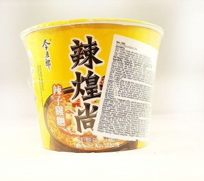 JML Spicy Chicken Flavour Noodles 118g