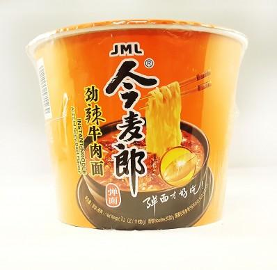 JML Spicy Beef Flavour Noodles 119g