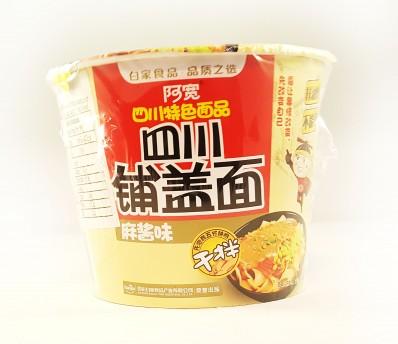 BAI JIA Sesame Paste Flavour Noodles 120g