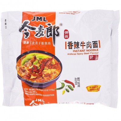 JML Spicy Beef flavour Noodles - Packet 120g