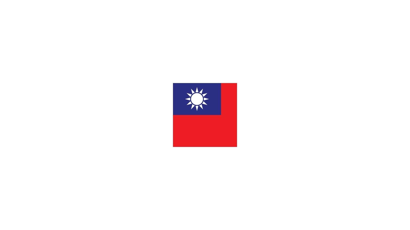 Taiwanese - zh